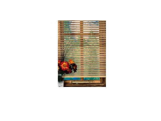 Ahşap jaluzi modelleri en uygun ahşap jaluzi fiyatları ile koleksiyonlarımızda. Doruk ev tekstil ve dekorasyon mağazasında ahşap jaluziler ve perdeler için çok sayıda ürün çeşidi ile hizmet sunulmaktadır.