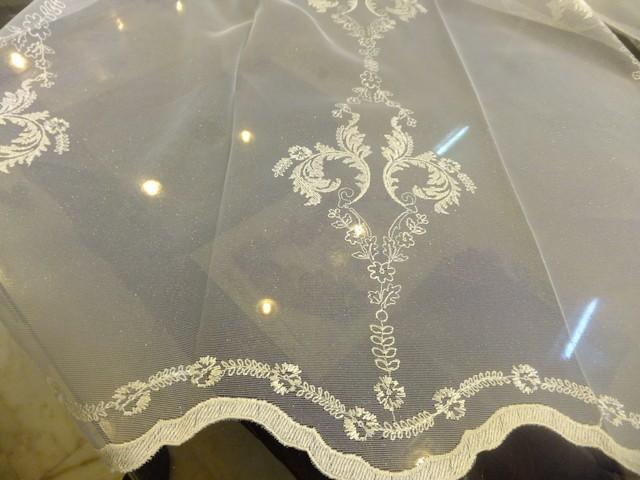 Perdelik tül modelleri en uygun perdelik tül fiyatları ile koleksiyonlarımızda. Doruk ev tekstil ve dekorasyon mağazasında perdelik tüller için çok sayıda ürün çeşidi ile hizmet sunulmaktadır.
