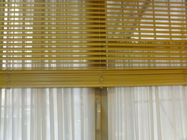 Stor perde modelleri en uygun stor perde fiyatları ile koleksiyonlarımızda. Doruk ev tekstil ve dekorasyon mağazasında stor perdeler için çok sayıda ürün çeşidi ile hizmet sunulmaktadır.